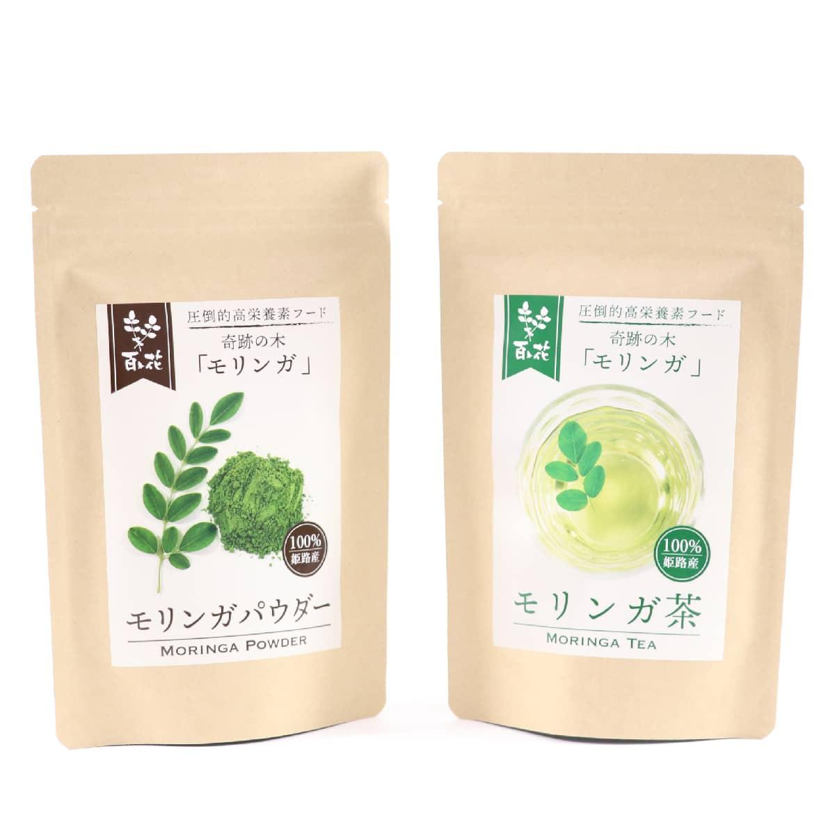 お茶(2g×20包)&パウダー(60g) 各1パックセット