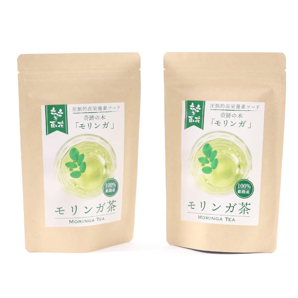 モリンガ茶(2g×20包入り)2パックセット
